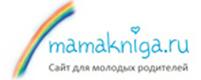 мамакнига